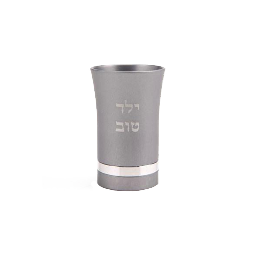 Yeled Tov Baby Kiddush Cup for Boys - Gray - Baltinester Jewelry