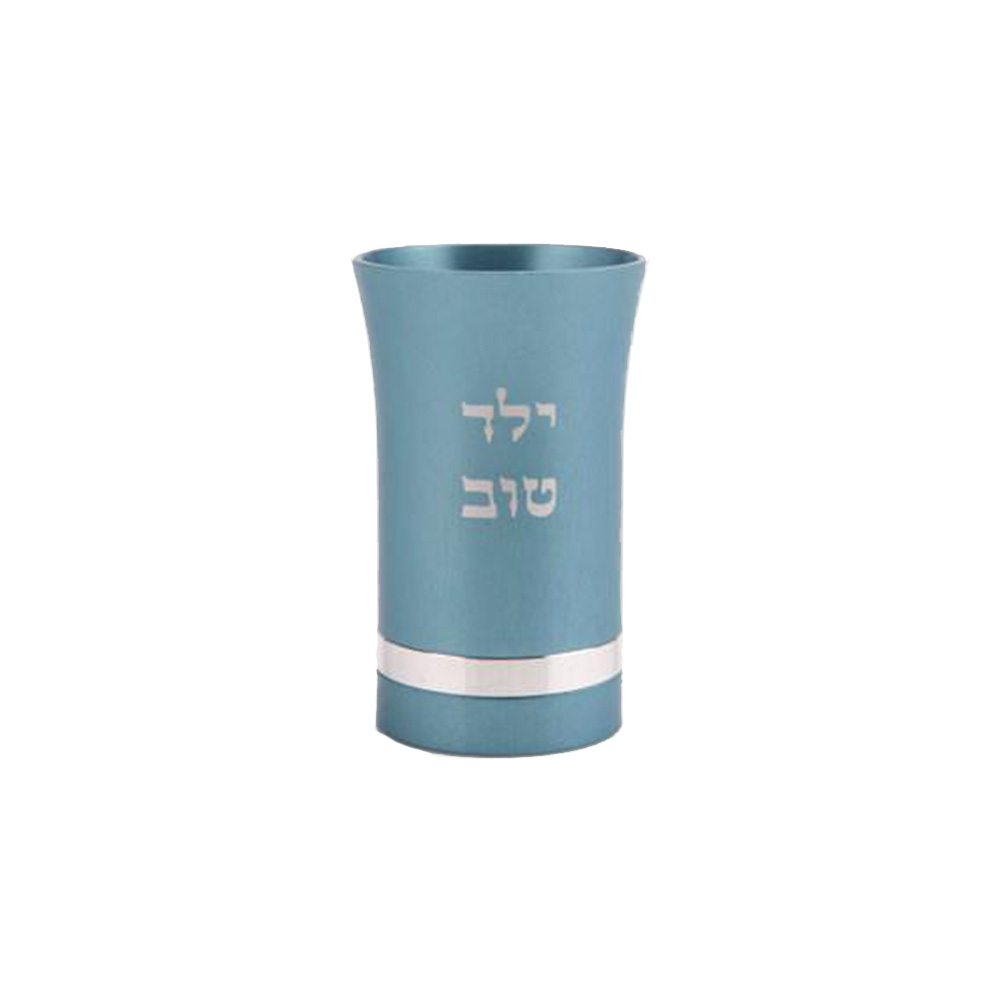 Yeled Tov Baby Kiddush Cup for Boys - Teal - Baltinester Jewelry