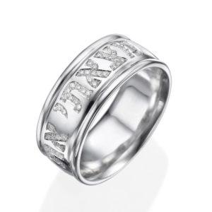 14k White Gold Diamond Inscribed Jewish Wedding Ring - Baltinester Jewelry