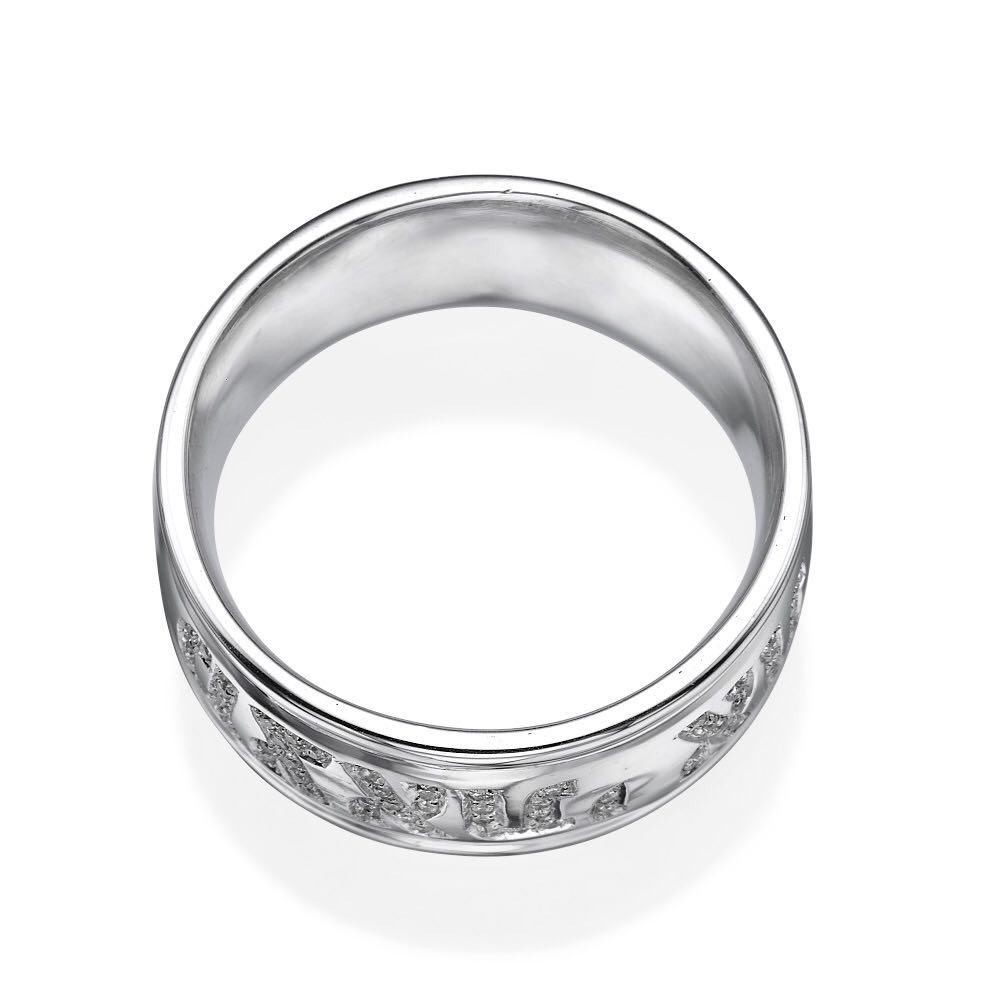 14k White Gold Diamond Inscribed Jewish Wedding Ring 2 - Baltinester Jewelry