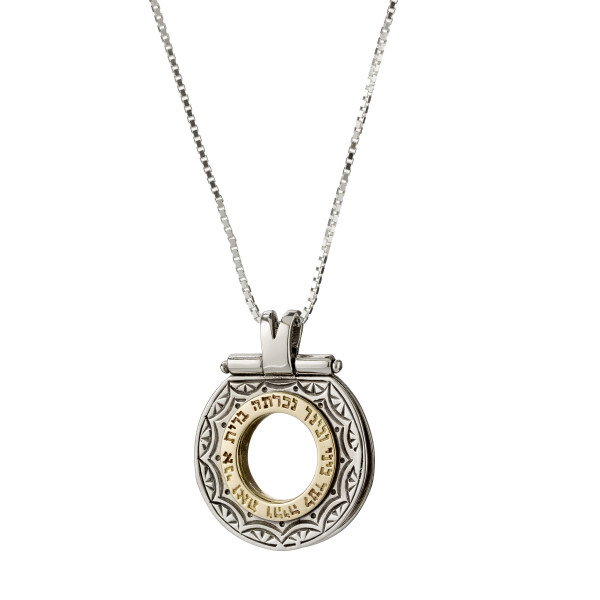 Eternal Covenant Silver & Gold Hinged Pendant - Baltinester Jewelry