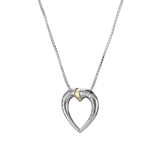 Unified Heart Silver and Gold Hebrew Pendant - Baltinester Jewelry