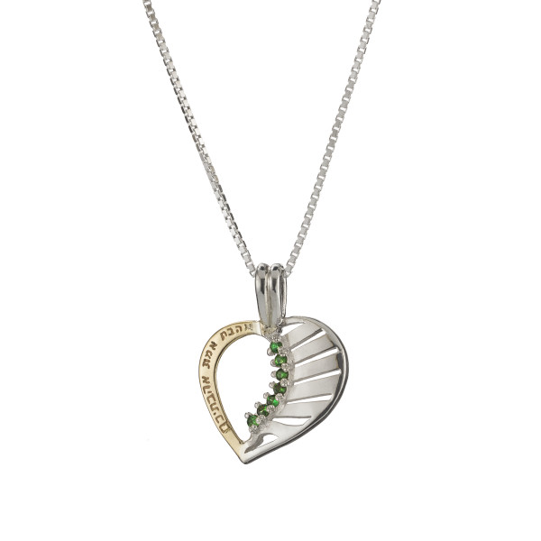 Graceful Heart Silver & Gold Hebrew Pendant - Baltinester Jewelry