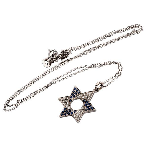 Flag of Israel Diamond & Sapphire Star of David Pendant 2 - Baltinester Jewelry