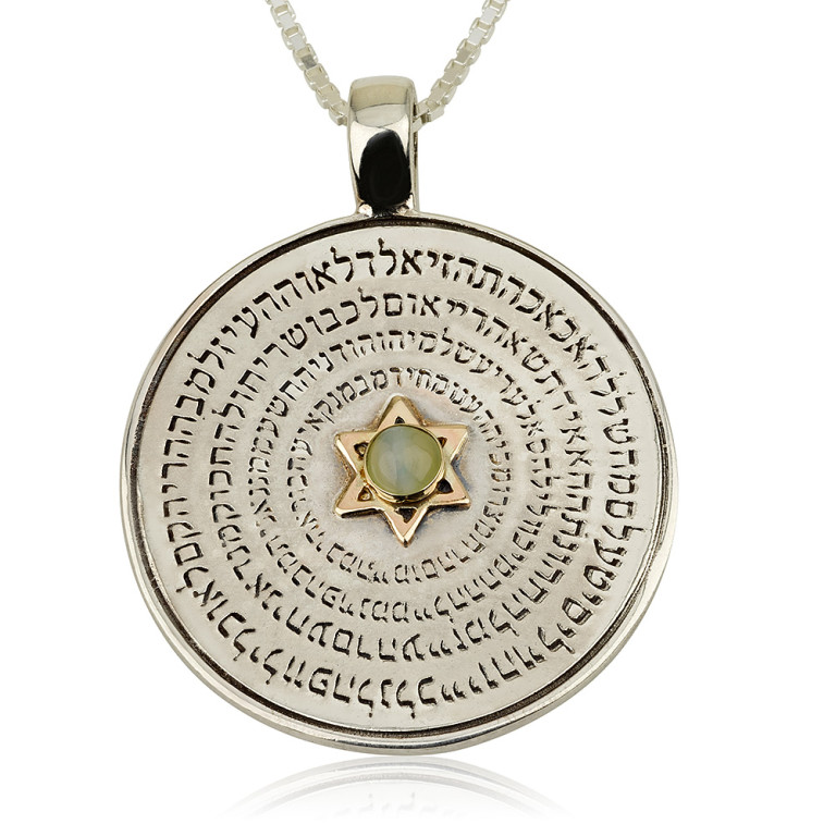 72 Kabbalistic Names of G-d Pendant - Baltinester Jewelry