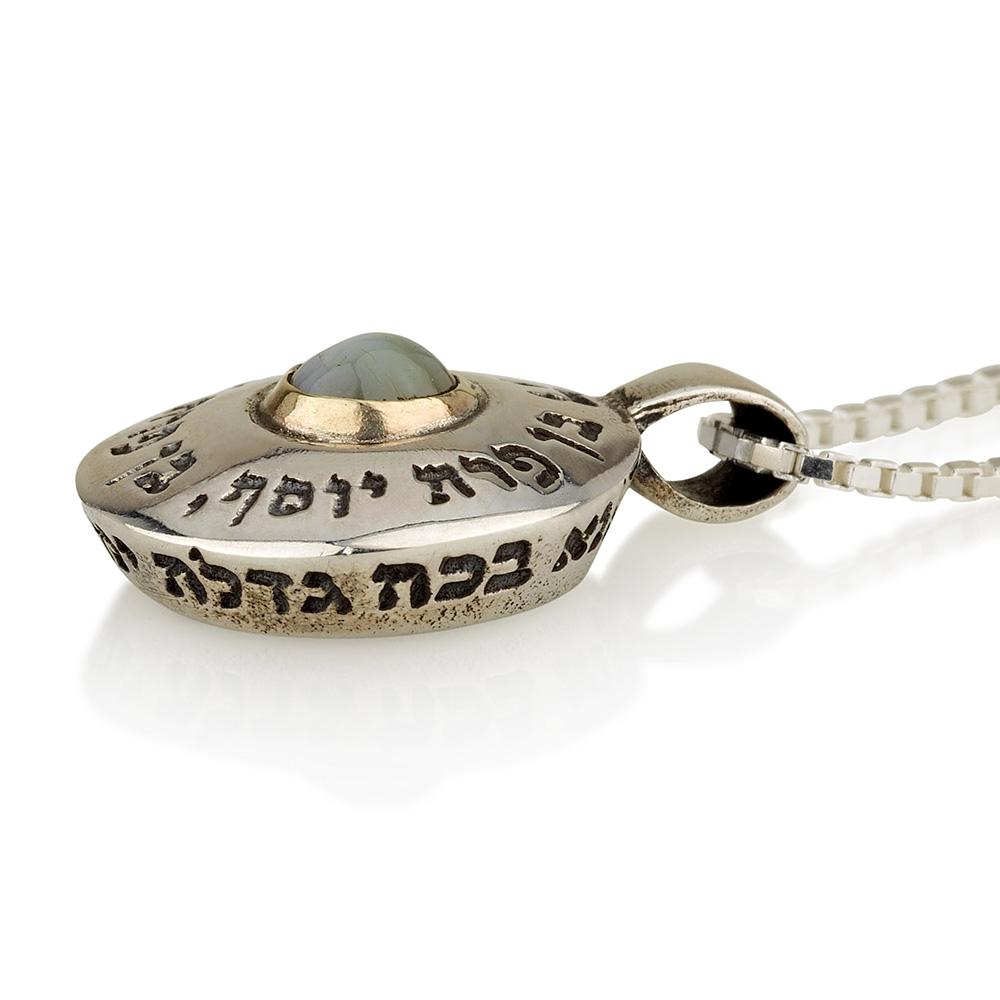 Chrysoberyl Stone Thick Silver Ben Porat Pendant 2 - Baltinester Jewelry