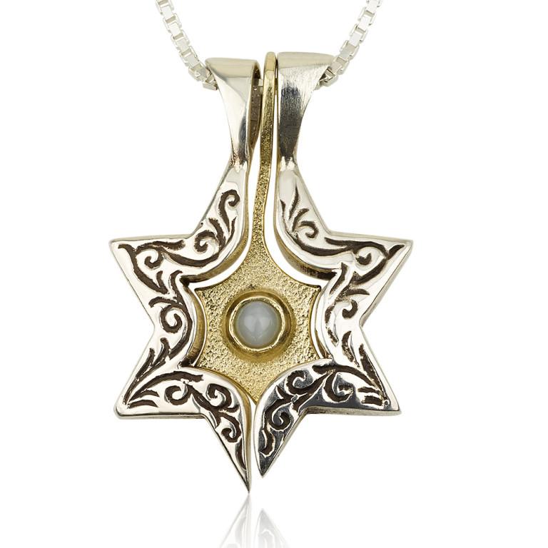 Three-Piece Star of David and Jonathan Pendant - Baltinester Jewelry