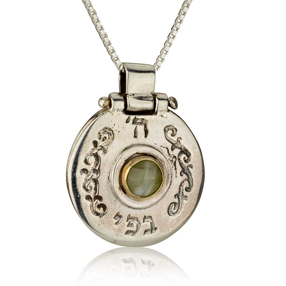 Silver Locket Priestly Blessing Pendant - Baltinester Jewelry