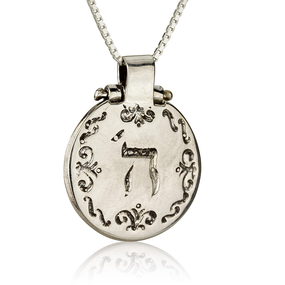 Silver Locket Priestly Blessing Pendant 3 - Baltinester Jewelry