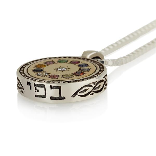 Round Hoshen Pendant Silver & Gold 2 - Baltinester Jewelry
