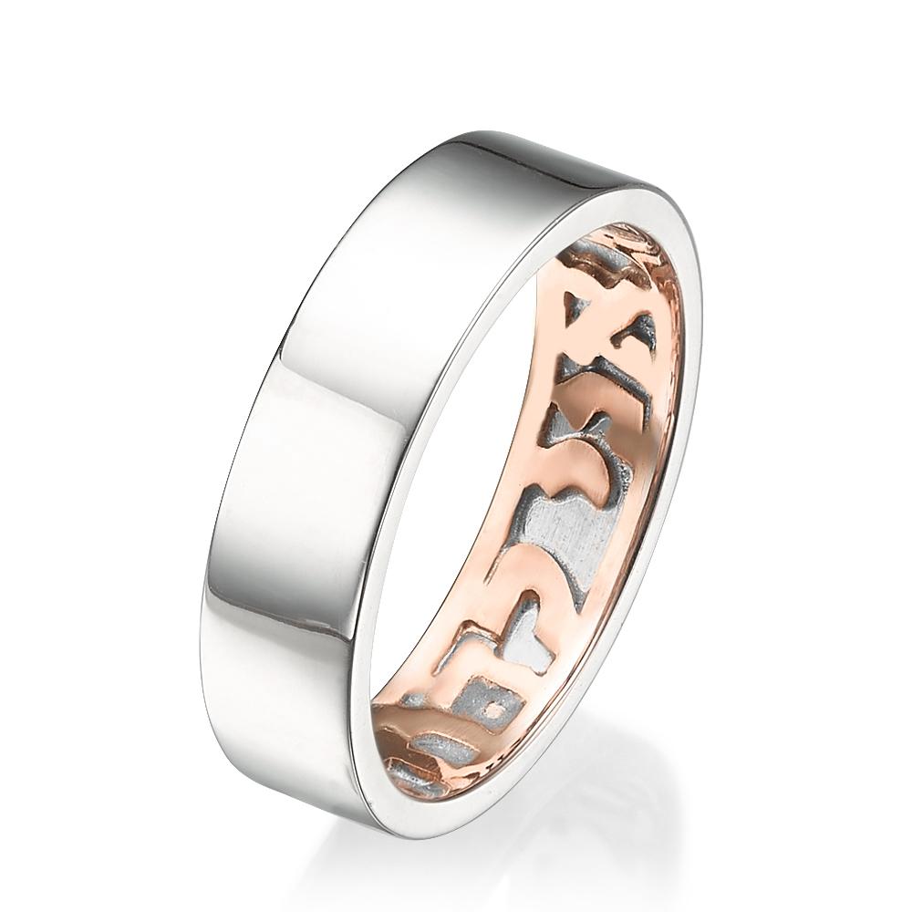 Shiny White & Rose Gold Wedding Band Ani Ledodi - Baltinester Jewelry