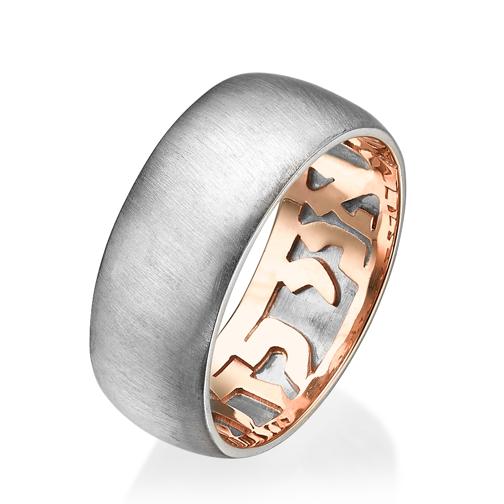 Wide Matte Wedding Ring 14k White Gold & Rose Gold Ani Ledodi Interior - Baltinester Jewelry