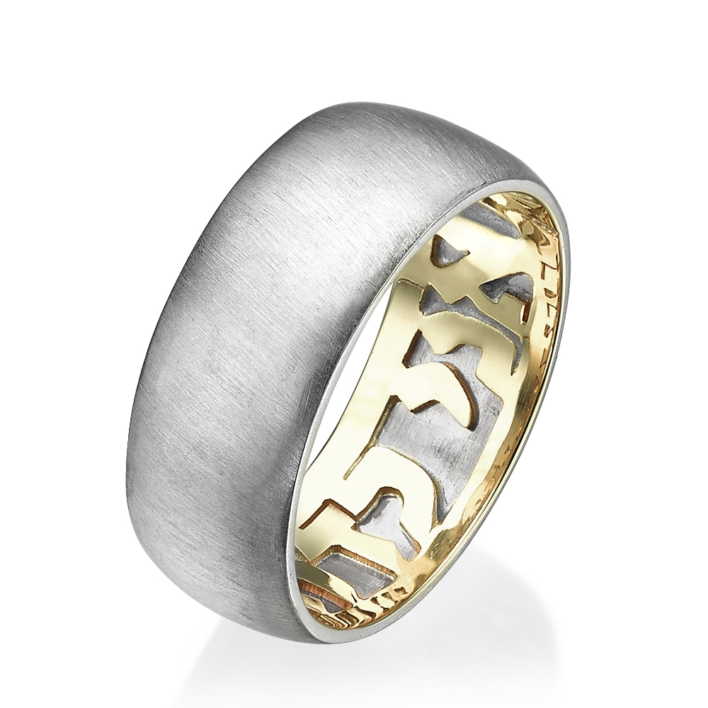 Wide Matte Hidden Message Wedding Band - Baltinester Jewelry
