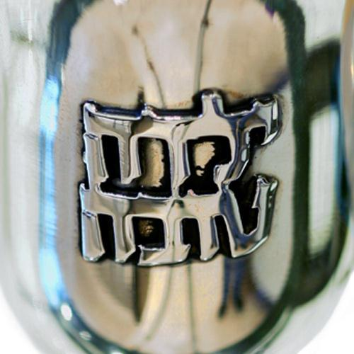 Classic Yalda Tova Kiddush Cup 3 - Baltinester Jewelry