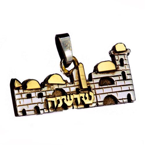 Silver and Gold Name Jerusalem Skyline Pendant - Baltinester Jewelry