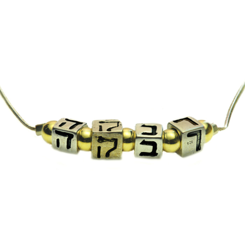 Silver and Gold Cube Name Necklace - Baltinester Jewelry
