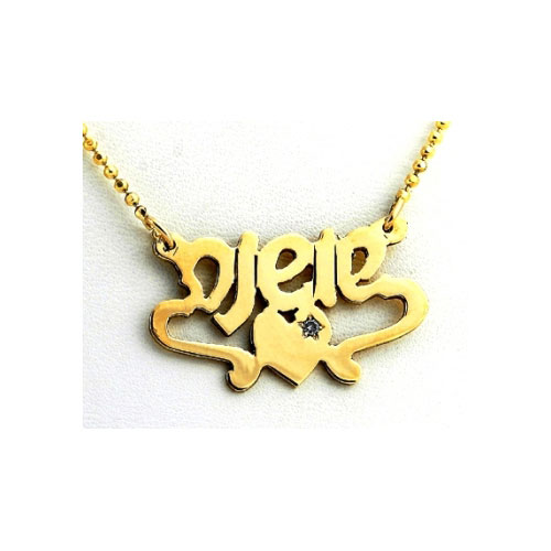 14k Gold Heart Name Necklace Set With a Diamond - Baltinester Jewelry