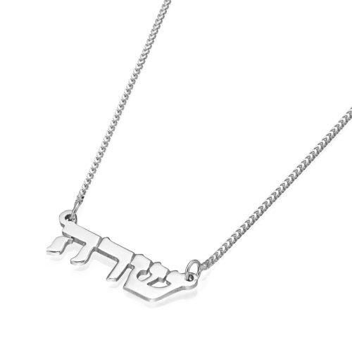 14k Gold Name Necklace Triple Thickness - White Gold - Baltinester Jewelry