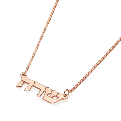 14k Gold Name Necklace Triple Thickness - Rose Gold - Baltinester Jewelry