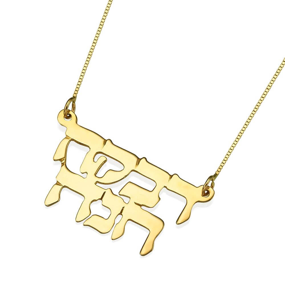 14k Gold Double Name Necklace - Baltinester Jewelry