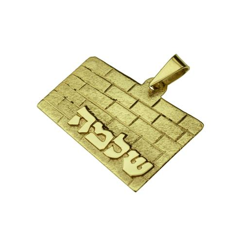 14k Gold Kotel Name Small Pendant - Baltinester Jewelry