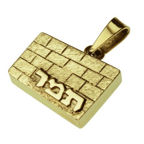 14k Yellow Gold Kotel Name Pendant - Baltinester Jewelry