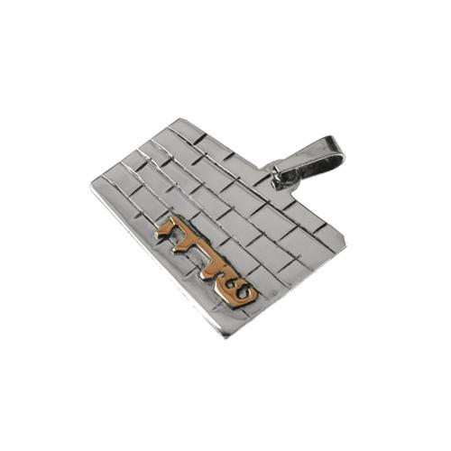 Silver and Gold Kotel Name Small Pendant - Baltinester Jewelry