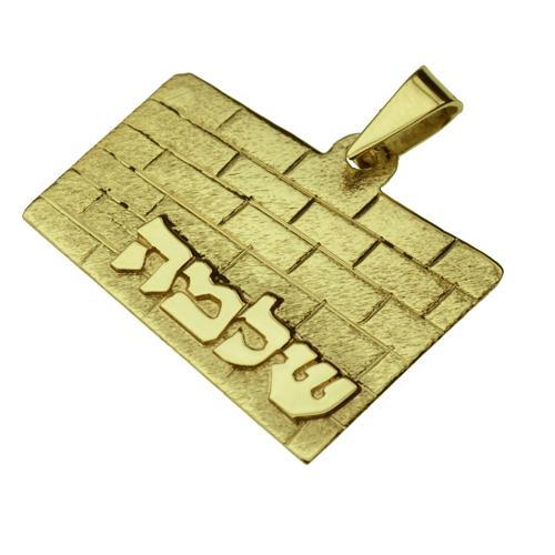 14k Gold Kotel Name Pendant - Baltinester Jewelry
