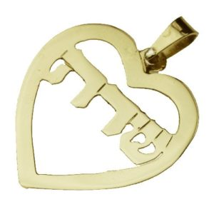 14k Gold Heart Cutout Name Pendant - Baltinester Jewelry