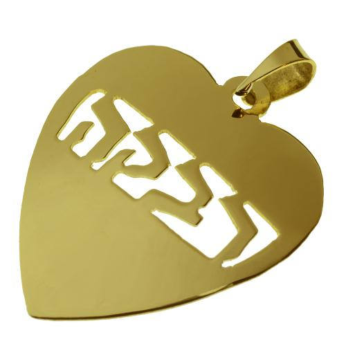 14k Gold Heart Name Pendant - Baltinester Jewelry