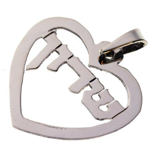 Silver Cutout Name Heart Pendant - Baltinester Jewelry
