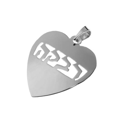 Silver Cutout Heart Name Pendant - Baltinester Jewelry