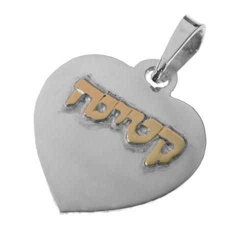 Silver and Gold Heart Name Pendant - Baltinester Jewelry