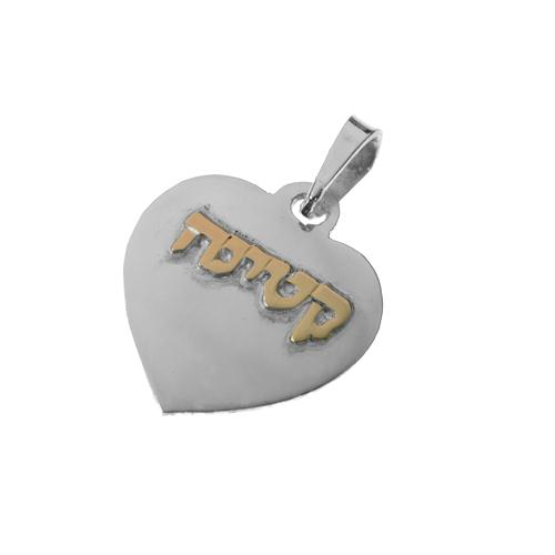 Silver and Gold Heart Name Small Pendant - Baltinester Jewelry