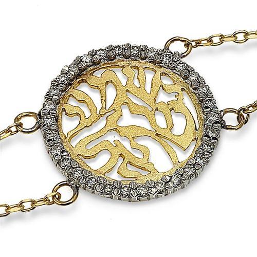 14k Yellow Gold and Diamond Shema Yisrael Bracelet 2 - Baltinester Jewelry