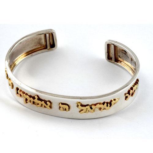 Silver and Gold Shema Cuff Bracelet - Baltinester Jewelry