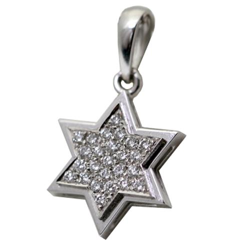 18k White Gold Dual Layered Diamond Star of David Pendant - Baltinester Jewelry