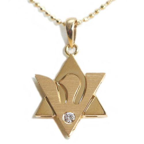 Yellow Gold Diamond Small Star of David Dove Pendant - Baltinester Jewelry