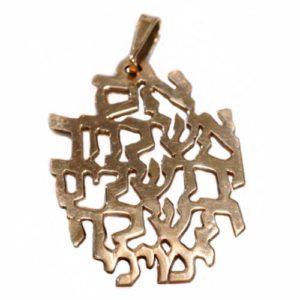 14k Gold Jerusalem Verse Pendant - Baltinester Jewelry