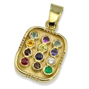 14k Gold and Precious Stones Choshen Pendant - Baltinester Jewelry