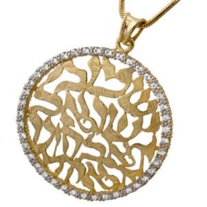 14k Gold Large Shema Israel Diamond Pendant - Baltinester Jewelry