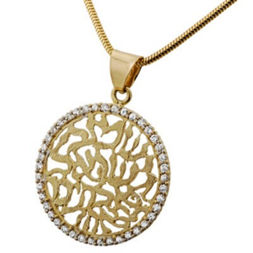 14k Gold Diamond Cutout Shema Israel Pendant - Baltinester Jewelry