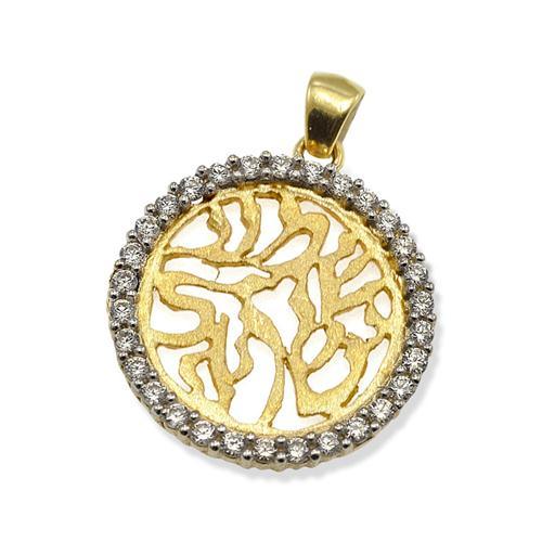 14k Gold Two Tone Shema Yisrael Diamond Pendant - Baltinester Jewelry