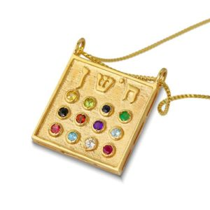 14k Gold Choshen Necklace with Diamond and Gemstones - Baltinester Jewelry