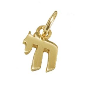 14k Gold Miniature Chai Pendant - Baltinester Jewelry
