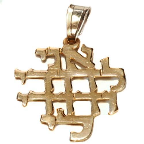 14k Gold Cutout Ani L'Dodi Pendant - Baltinester Jewelry