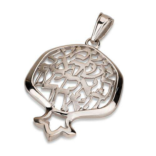 Cutout Shema Yisrael Pomegranate 14k Pendant - White Gold - Baltinester Jewelry