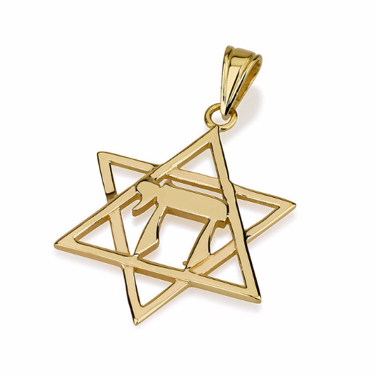 14k Gold Classic Star of David Hai Pendant - Baltinester Jewelry
