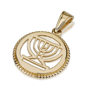14k Yellow Gold Round Cutout Menorah Pendant - Baltinester Jewelry