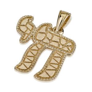 14k Hai Pendant Kotel Pattern Beaded Edges - Baltinester Jewelry